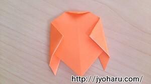 B セミの折り方_html_54173d53