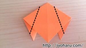 B セミの折り方_html_72d0e7cc