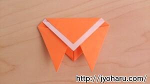 B セミの折り方_html_m1b40278d