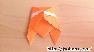 B セミの折り方_html_m31398062