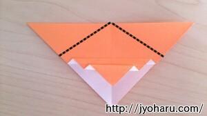 B セミの折り方_html_m3a71094e