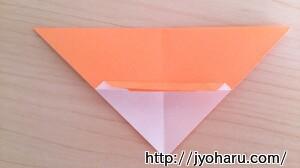 B セミの折り方_html_m67a09790