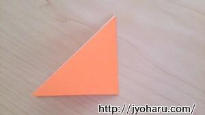 B セミの折り方_html_m6ec79804