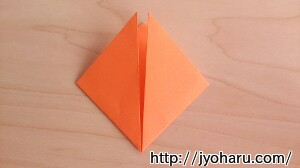 B セミの折り方_html_m8a75ee