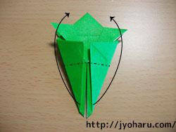 B  亀_html_246a1a4b
