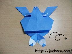 B  亀_html_393922b9