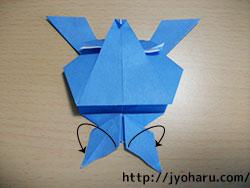 B  亀_html_3c204b6e