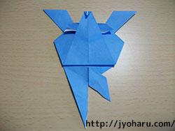 B  亀_html_42e52bc0