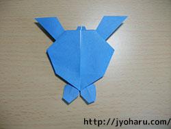 B  亀_html_4823eb68