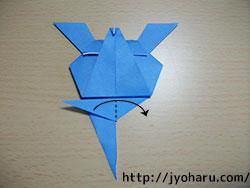 B  亀_html_4a28a33f