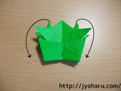 B  亀_html_7a8c9c60