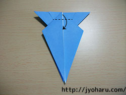 B  亀_html_m122a53f8