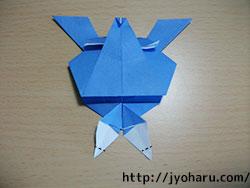 B  亀_html_m4367142d