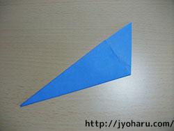 B  亀_html_m510904c7