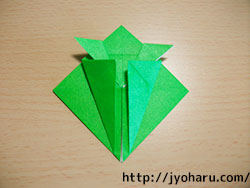 B  亀_html_m53193f9f