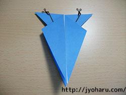 B  亀_html_m606c781e