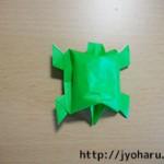 折り紙 亀の折り方
