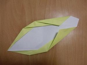 B 折り紙で作る簡単なお花を父の日のプレゼントにしよう_html_69e5b8a8