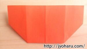 B 財布の折り方_html_138c4c98
