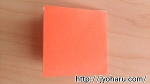 B 財布の折り方_html_21f7e9cc