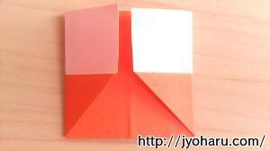 B 財布の折り方_html_245cf8d7