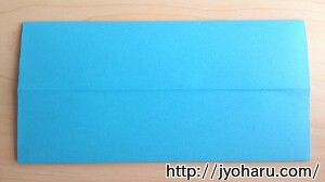 B 財布の折り方_html_2d0a6e22