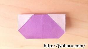 B 財布の折り方_html_473f7525