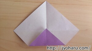 B 財布の折り方_html_4d3f3a6e