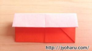 B 財布の折り方_html_4fa967b7