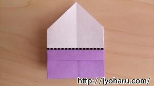 B 財布の折り方_html_52cb7951
