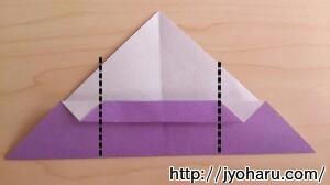 B 財布の折り方_html_532f01cb