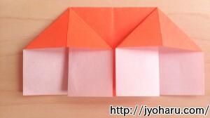 B 財布の折り方_html_60d9e87