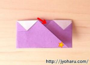B 財布の折り方_html_67c8a6e6