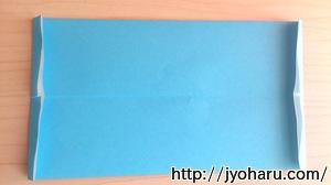 B 財布の折り方_html_ae4dd03