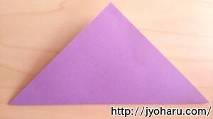B 財布の折り方_html_m1ab5e6c0