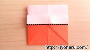 B 財布の折り方_html_m1c3cdd65