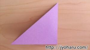 B 財布の折り方_html_m229f130f