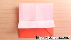 B 財布の折り方_html_m2394d041