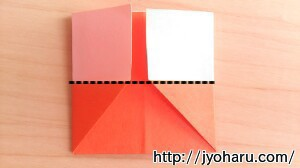 B 財布の折り方_html_m5be339a8