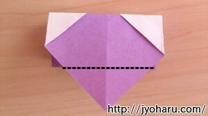 B 財布の折り方_html_m5fb46697