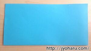 B 財布の折り方_html_m637d092e