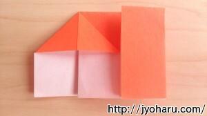 B 財布の折り方_html_m7aea7e09