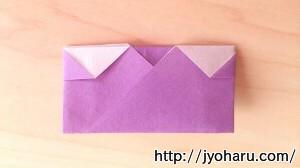 B 財布の折り方_html_m7b07ee12