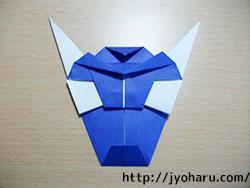 B 鬼_html_65c7a525