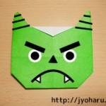 折り紙 【節分】鬼の折り方