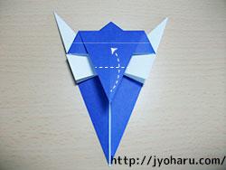 B 鬼_html_m1f6d3256