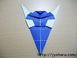 B 鬼_html_m4d1ec52b