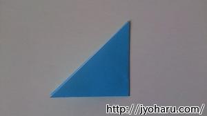 B 魚の折り方_html_159b6c9