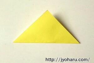 B 魚の折り方_html_2304d028
