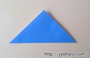 B 魚の折り方_html_290f04f8